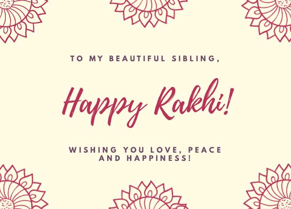 raksha bandhan brother wishes