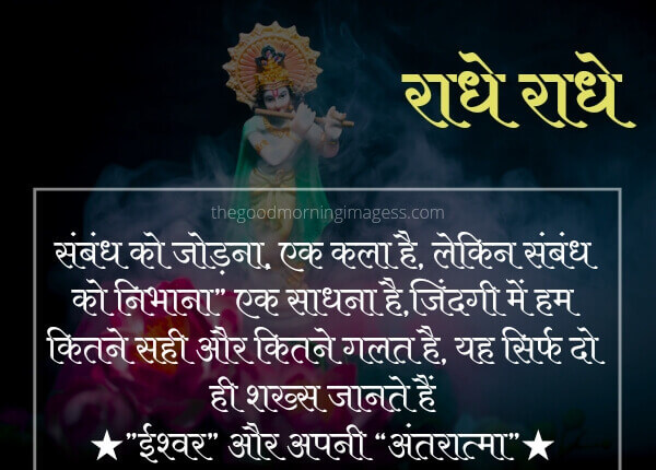 good morning images in hindi for whatsapp free download