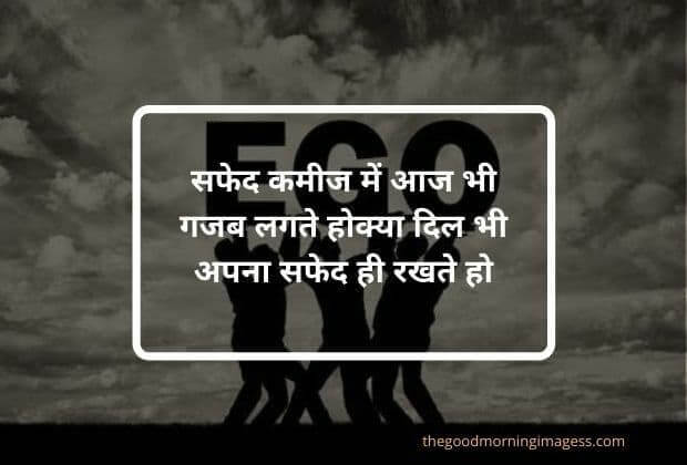 Selfish friends quotes in Hindi