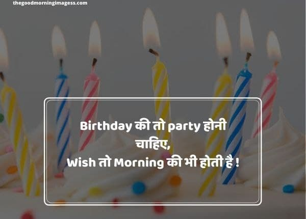 For Male Best Friends Funny Birthday Wishes