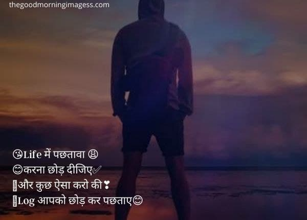Bio for fb for boy attitude in hindi