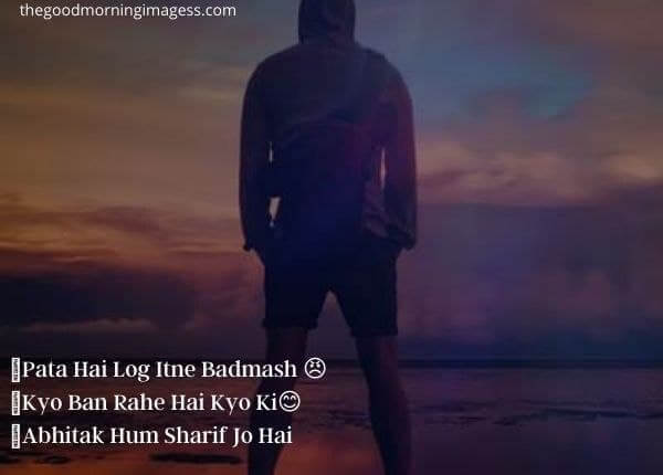 Best bio for fb for boy in hindi